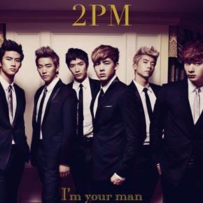 Tentang 2PM